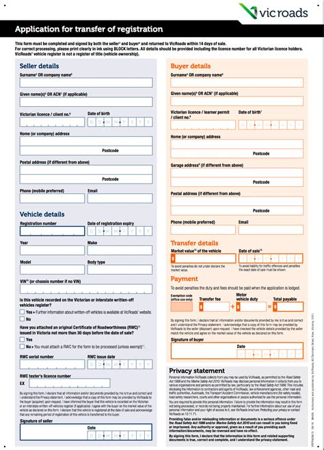 Boat Registration Qld Transfer Form by Free Rego Check Free Vehicle Car Registration Checks