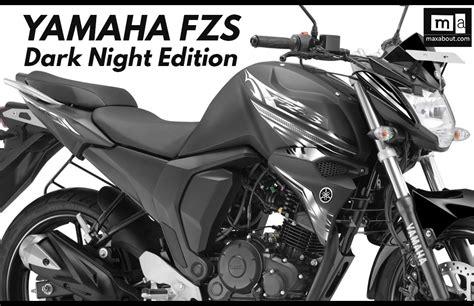 yamaha fz new 2017 hobbiesxstyle