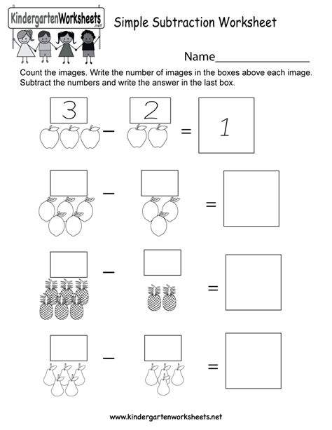 printable simple subtraction worksheet  kindergarten