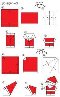 Tutorial Le Origami by Diy Santa Claus Origami Tutorial Noel Pinterest No 235 L