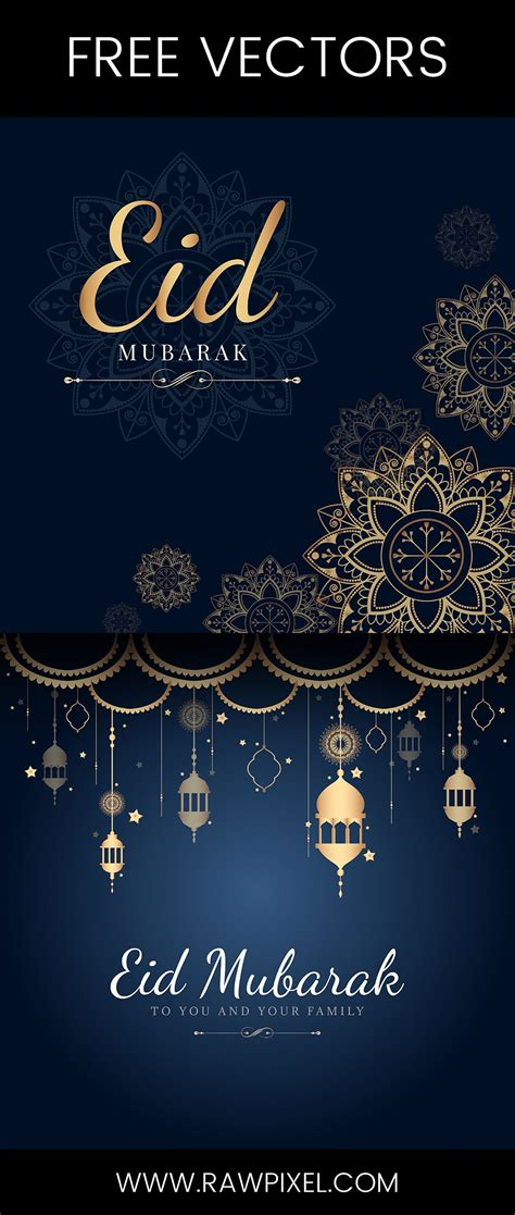 royalty  eid mubarak vectors
