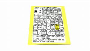 2011 Subaru Legacy Engine Decal  Label Fuse