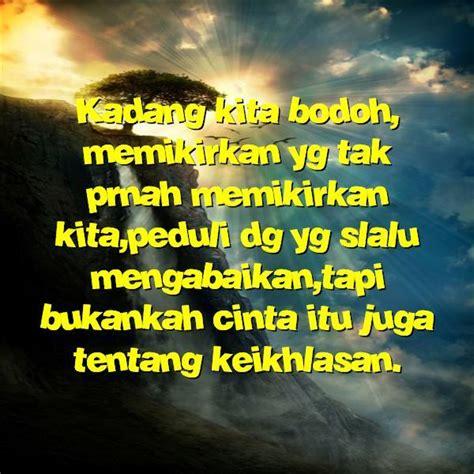Quotes Lucu Anak Rantau