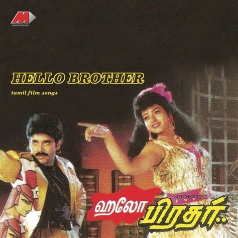 brother original motion picture soundtrack songs   brother