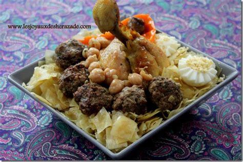 recette cuisine alg駻ienne trida mkartfa cuisine alg 233 rienne les joyaux de sherazade