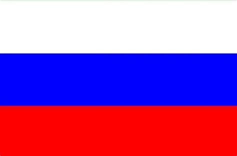 russia national flag    usrussia karnival costumes