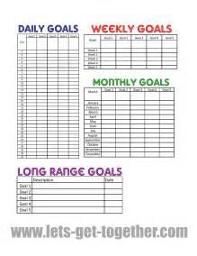 Printable Goal Setting Sheets