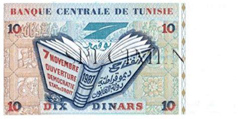 bureau de change meilleur taux change dinar tunisien eur tnd cours et taux cen bureau de change à devises