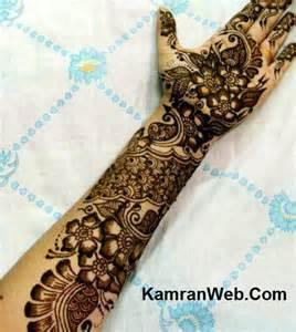 Arabian Mehndi Designs: Arabian Mehndi Design