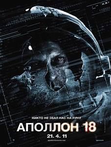 Apollo 18 | Teaser Trailer