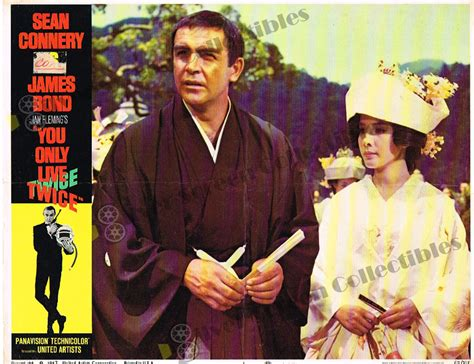 You Only Live Twice (1967) | Silver Screen Collectibles