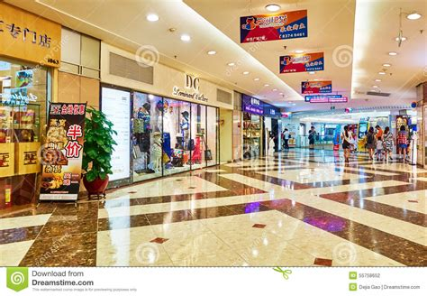 Interior Shopping by Interior Shopping Mall Editorial Photography Image Of