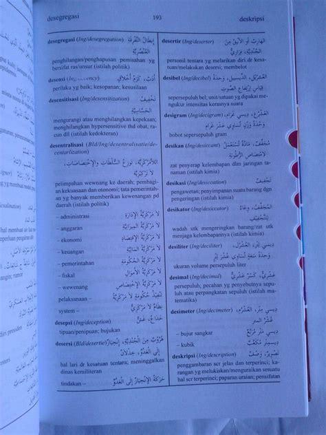 buku takallam saudi kamus buku kamus istilah modern al munawwir indonesia arab
