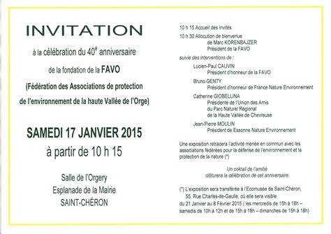 modele de invitation anniversaire texte invitation anniversaire 40 ans 10 image
