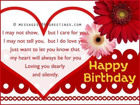 birthday wishes  girlfriend yemi sweet birthday