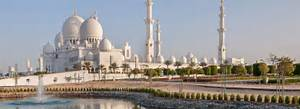 Abu Dhabi Sightseeing, Browse Info On Abu Dhabi