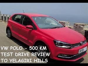 Volkswagen Polo Allstar : volkswagen polo 2017 allstar 500km test drive review youtube ~ Dode.kayakingforconservation.com Idées de Décoration