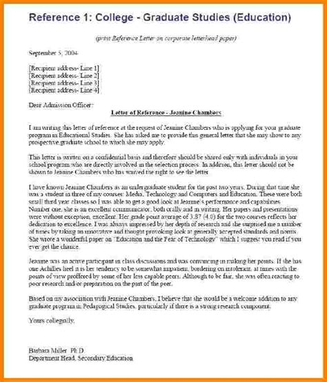 College Recommendation Letter Template 7 College Recommendation Letter Exles Sales Slip