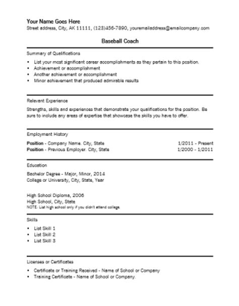 sport coach resume templates baseball coach resume template