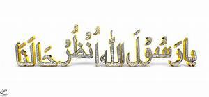 Ya Rasool Allahi Unzur Halana Sculpture by Hassan Qureshi