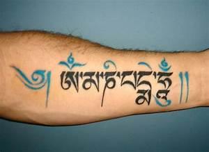 gudu ngiseng blog: om mani padme hum tattoo