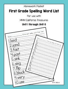 grade spelling practice worksheets homework by melicety tpt
