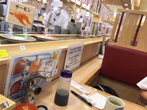 コロナ 回転 寿司