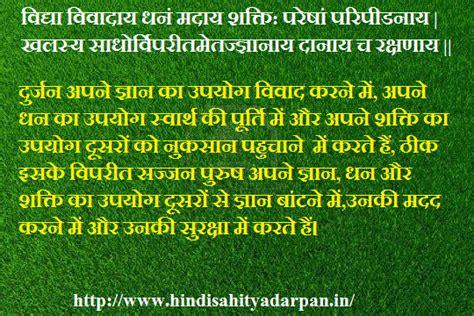 Essay, mukta Dhara by, rabindranath Tagore - 883 Palabras Cram