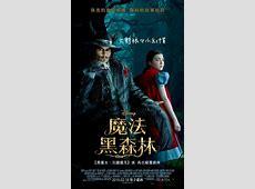 Into the Woods DVD Release Date Redbox, Netflix, iTunes