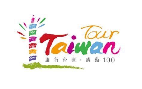 au bureau tours lauches 2011 tourism caign holidays