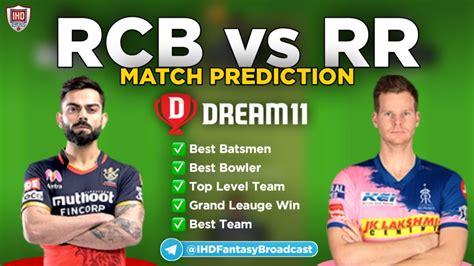 Sports cricket 28 oct 2020 full scorecard mi vs. RCB vs RR Dream11 Team Prediction, Preview and Head to ...