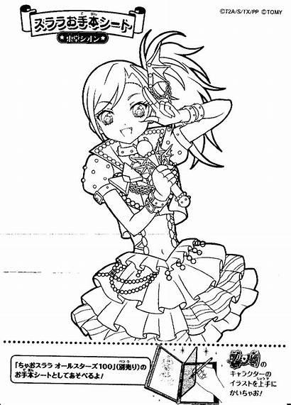Coloring Pripara Idol Anime Google Shion Toudou