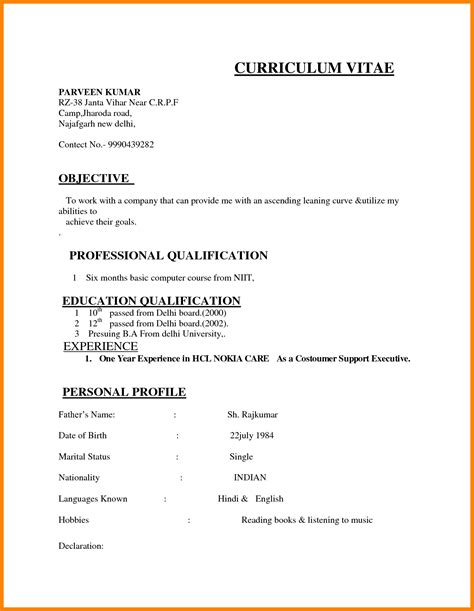 Image Of Resume Format by Resume Format India Resume Templates