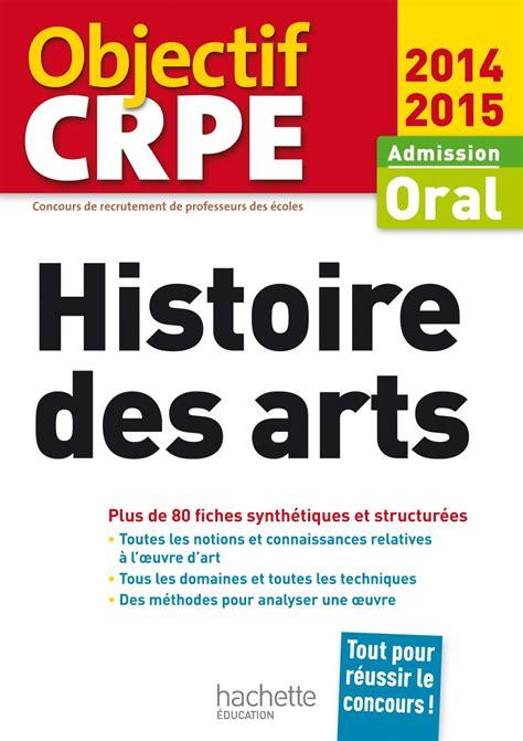 les temps modernes histoire des arts 3eme 28 images hda le dictateur de c chaplin hgec