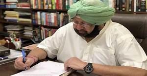 Punjab CM Captain Amarinder Singh suggests death penalty ...