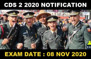 indian army airforce navy recruitment notification
