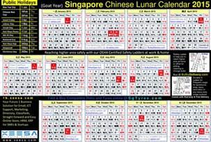 Chinese Lunar Calendar 2015