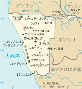 ナミビア:ナミビア - 旅行のとも、ZenTech