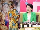 鄭佩芬披露 陳麗麗蔣緯國差35歲忘年戀 - 自由娛樂