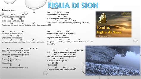 Canti Liturgici Ingresso by Canti Per Matrimoni Quot Figlia Di Sion Quot Adatto Per