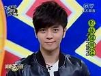 100%Ent 20100226(黃鴻升愛英雄慶功宴)羅志祥簡愷樂 - YouTube