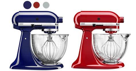 macys kitchenaid qt mixer   reg