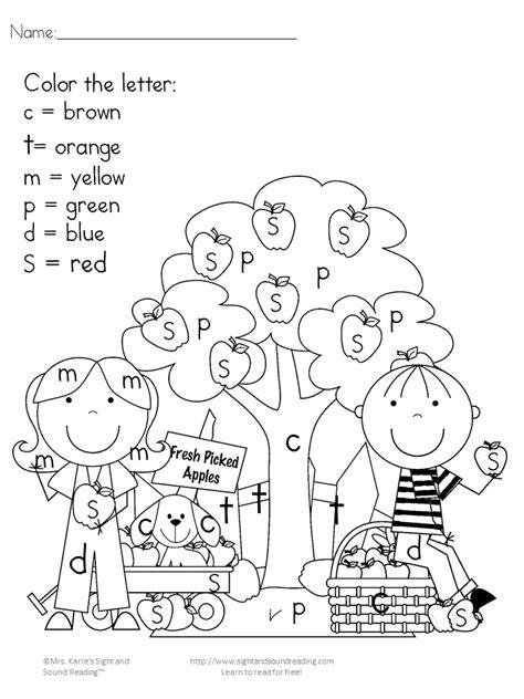 color by letter worksheets for kindergarten free