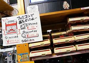 Retro Games And Nostalgia To Boost Your Japanese