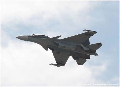 MAKS-2013 / av_aerobatics_one_L.jpg