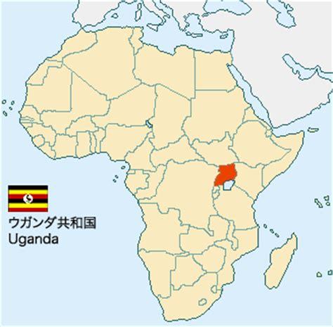 ウガンダ:ウガンダ共和国:アフリカ大陸 ...