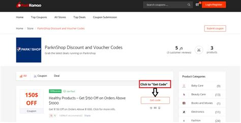 latest parknshop discount  voucher codes kashkamao hk