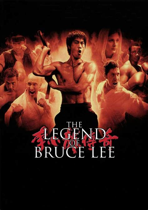 The Legend Of Bruce Lee (2008)  Dvd Planet Store