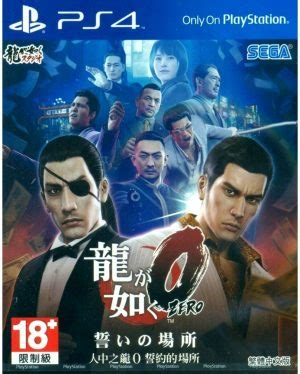 top  yakuza games list  recommendations