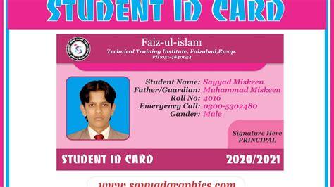 create student id card  coreldraw  urdu